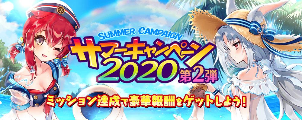 の 宿題 夏休み 2019 タガタメ